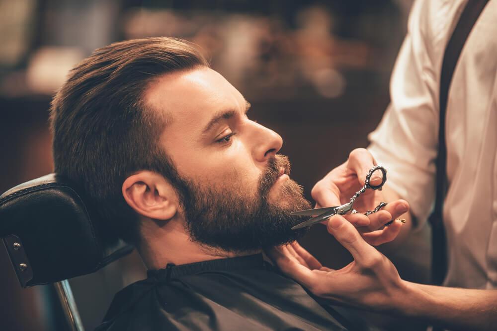 Мужская стрижка бороды и усов киев